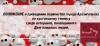 ПОЛОЖЕНИЕ о проведении первенства города Архангельска по настольному теннису среди ветеранов