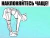 Поясничная мышца (the psoas muscle)