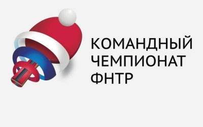КЧ ФНТР. Сроки проведения 3-го и 4-го туров сезона 2016\2017 г.г. и изменения в Положение.