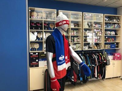 """Магазин инвентаря и одежды в КНТ """"Родина"""" работает ежедневно"""