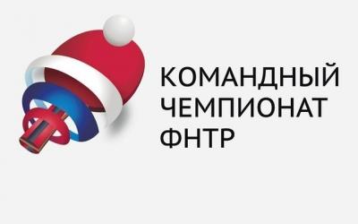 КЧ ФНТР 2016/17. 2-й тур. Итоги (часть III)
