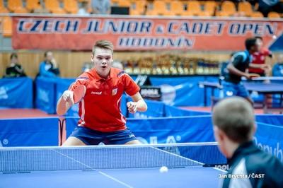 Россияне выступают на первом в 2017 году ITTF World Junior Circuit настольного тенниса до 18 лет