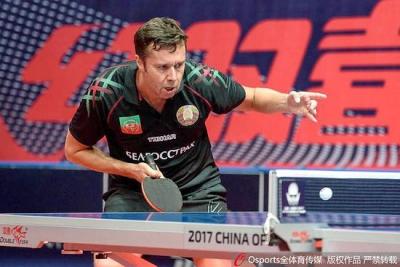 Первый тур Открытого чемпионата Китая 2017