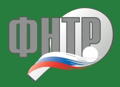 ФНТР публикует рейтинг и список аккредитованных судей на 01.11.2018.