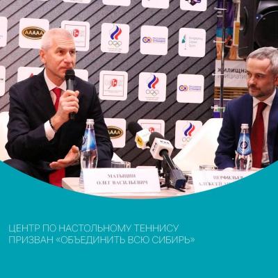 В Алтайском крае построят первый в Сибири региональный центр по настольному теннису