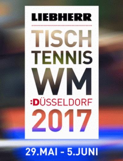 Состав российской делегации на личном ЧМ-2017 по настольному теннису в Германии
